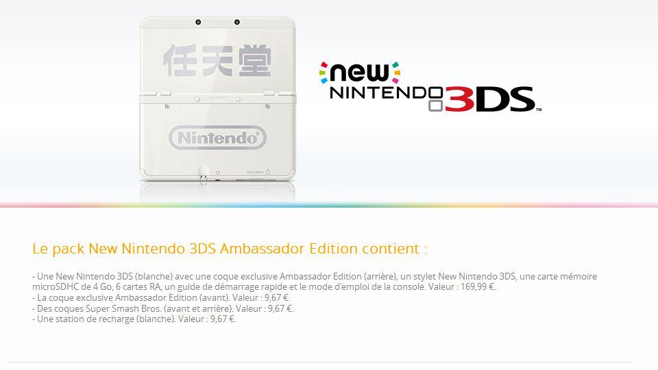 New ニンテンドー3DS アンバサダー・エディション