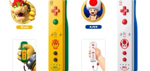 Wiiリモコンプラス - クッパ、キノピオ