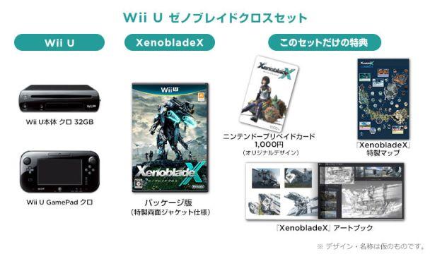 WiiU_XenobladeX_Bundle