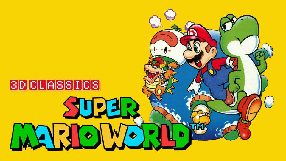 3Dクラシックス - スーパーマリオワールド
