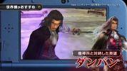 『ゼノブレイド』のココがおすすめ。Wii版ユーザーのコメントを交えながら魅力を伝える公式紹介映像