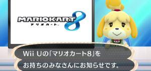 WiiU_Mk8_dlc2_Isabelle