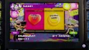 世界を救うのは愛かお金か、WiiU『スプラトゥーン』第7回フェスの開催が告知。今回から勝率ポイントが6倍に