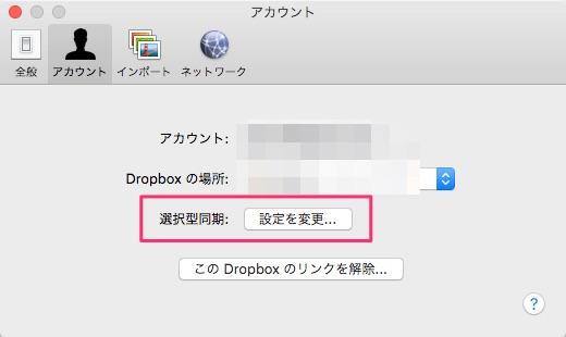dropbox_sync