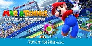 WiiU_Mario_Tennis_UltraSmash_jpn