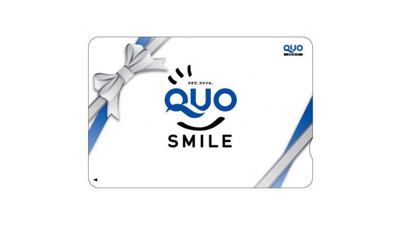 t011.org QUOカードを無駄なく上手に使う、クオカードを使えるお店、活用法、換金方法までを考える