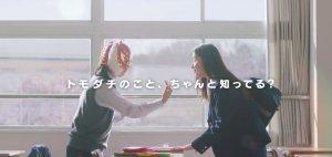 任天堂 - Miitomo(ミートモ) TVCM