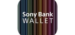 SonyBank_Wallet_app