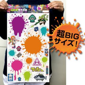 Splatoon_Wall_Sticker_03
