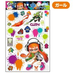Splatoon_umbrella_sticker_01