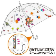 Splatoon_umbrella_sticker_03
