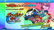 [3DS] レベルファイブ、『イナズマイレブンGO2 クロノ・ストーン』を正式発表。クマのぬいぐるみ型アンドロイドの監督、融合システム「ミキシマックス」