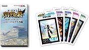 『新・光神話 パルテナの鏡』ARおドールカードパック、「任天堂オンライン販売」専売で販売開始