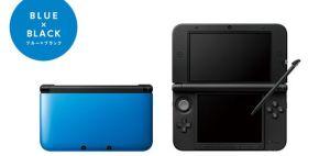 ニンテンドー3DS LL ブルー×ブラック(Blue × Black)