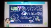 3DS『ルイージマンション2』発売記念、『いつの間に交換日記』に任天堂・宮本茂氏からメッセージ