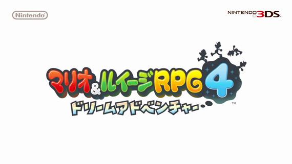 マリオ&ルイージRPG 4 ドリームアドベンチャー