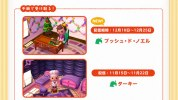 3DS『とびだせ どうぶつの森』に新たな配信プレゼント「ブッシュ・ド・ノエル」