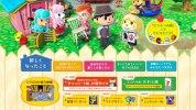 3DS『とびだせ どうぶつの森』、任天堂から配信されるスペシャルコンテンツの内容とその受け取り方