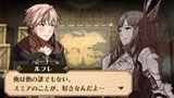 """[3DS] """"友情は、いつしか結婚へ"""" 『ファイアーエムブレム 覚醒』TVCMが公開"""