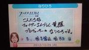 3DS『ファイアーエムブレム 覚醒』のリリースから半年、「いつの間に交換日記」でオリジナルメッセージ/便せんを配信