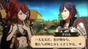 [3DS]『ファイアーエムブレム 覚醒』に新たな追加コンテンツ、「異伝 五人のアンナ」8月30日配信開始