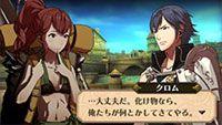 3DS「ファイアーエムブレム 覚醒」 神軍師への道 - 異伝 五人のアンナ