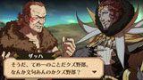 [3DS]『ファイアーエムブレム 覚醒』に、配信マップ「死せる愚者」や配信チーム「暗黒竜と光の剣」等が追加