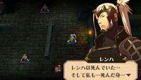 3DS ファイアーエムブレム 覚醒 配信マップ「剣聖再び」