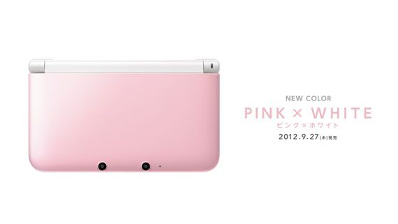 3DS LL Pink × White