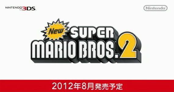 [3DS] 任天堂、2Dマリオ最新作『New スーパーマリオブラザーズ 2』を発表。2012年8月発売