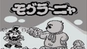 任天堂、ゲームボーイの名作アクションパズル『モグラ~ニャ』を3DS VCで11月7日から配信