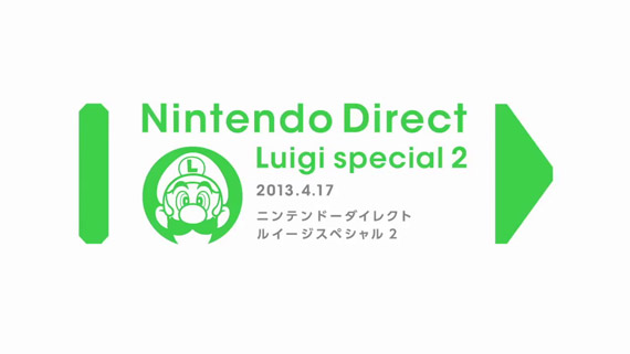 NintendoDirect_LuigiSpecial2