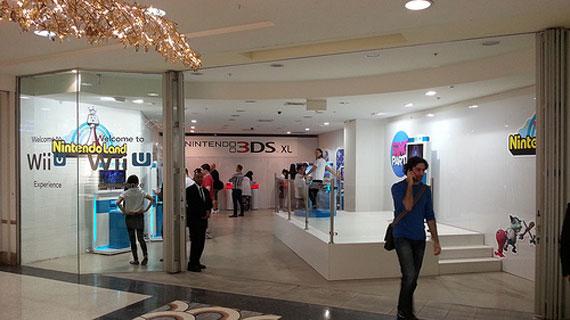 WiiU_ExperienceStore