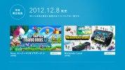 国内Wii Uローンチタイトル、ダウンロード版に必要な保存領域