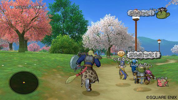 Wii ドラゴンクエストX