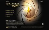 『GOLDENEYE 007』(ゴールデンアイ 007)の公式サイトがオープン