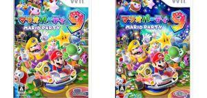 Wii マリオパーティ9 ビフォーアフター