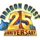 ドラゴンクエスト25周年 ロゴ