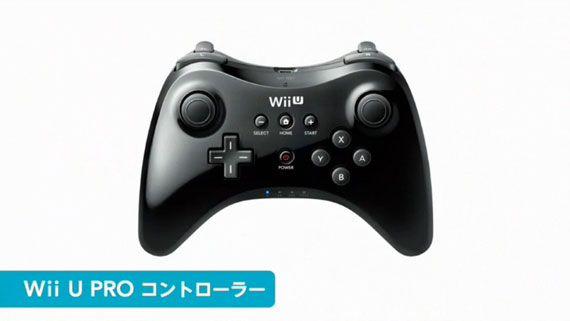 Wii U PRO コントローラー