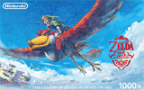 『ゼルダの伝説 25周年キャンペーン:ニンテンドープリペイドカード』コンビニで買えるのはローソンだけ!しかも3DSが当たる限定プレゼントキャンペーンつき!