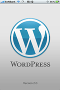 wordpress_for_iphone2