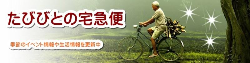 man-bicycle-grad