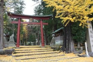 Sanctuaire Otaki