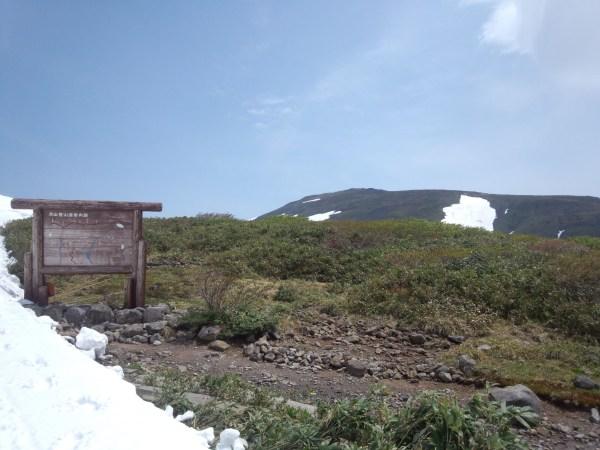 "山形月山 ""6月の雪山登山"""