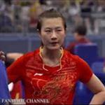 Ding Ning vs Liu Ming China National Games 2017