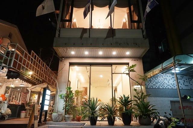 台中西區 蔬河滷味 近勤美誠品綠園道 廣三SOGO的蔬食美食