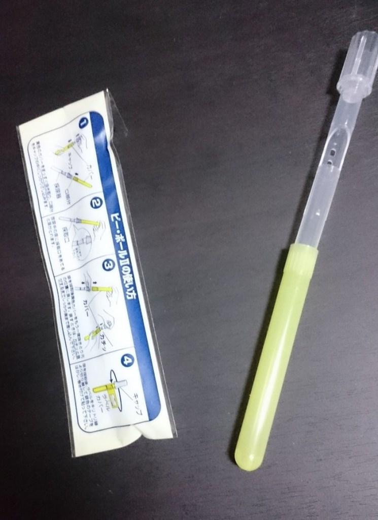 ピロリ菌検査キット03