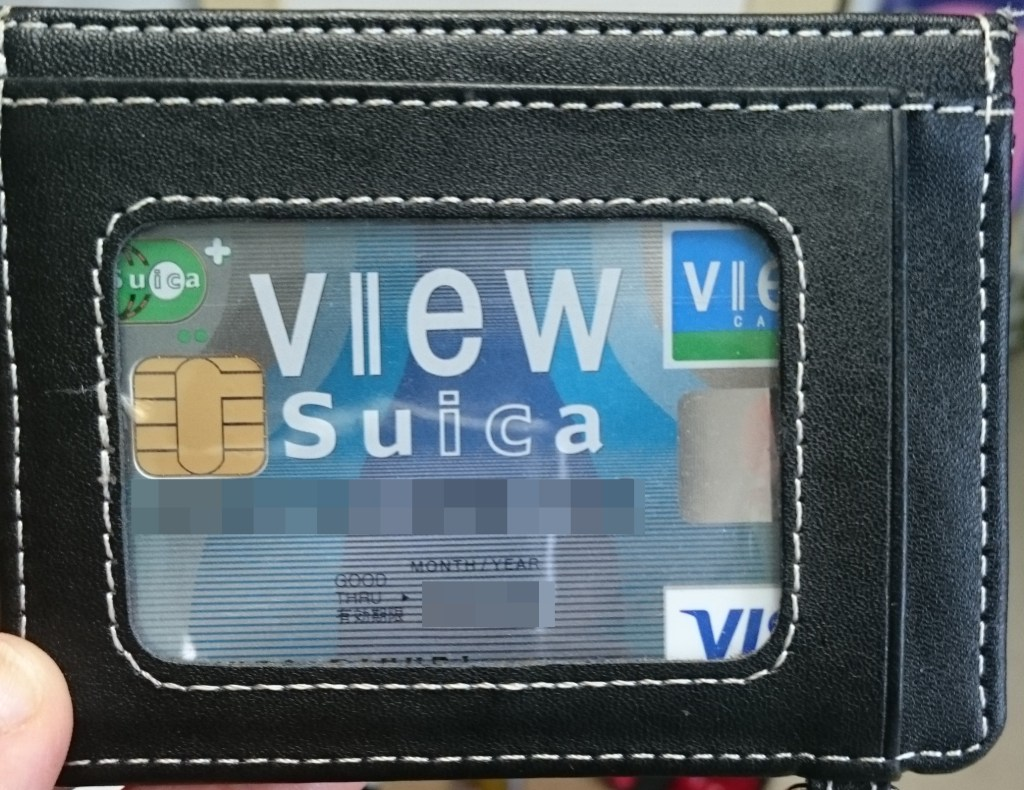 view_suica