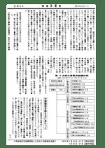 tsushin-013-2