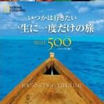 51E1JbSD-dL._SS400_